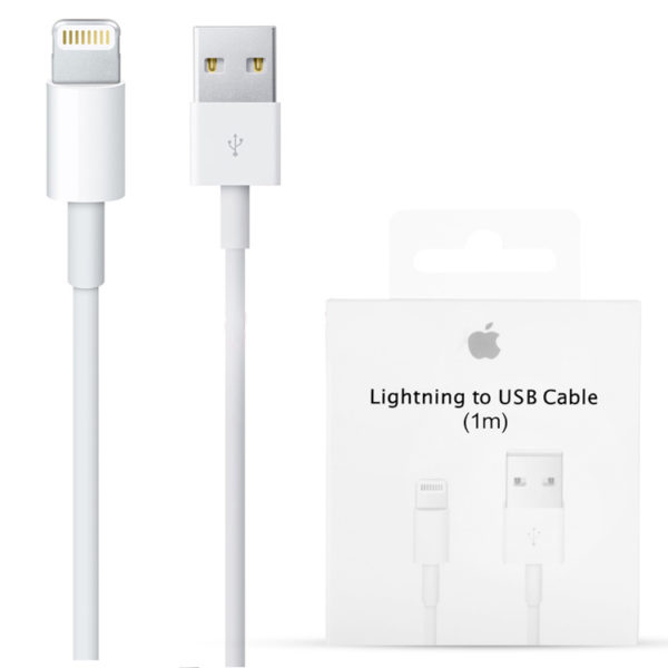 USB кабель 8 pin lightning для Apple Iphone/IPAD AAA белый